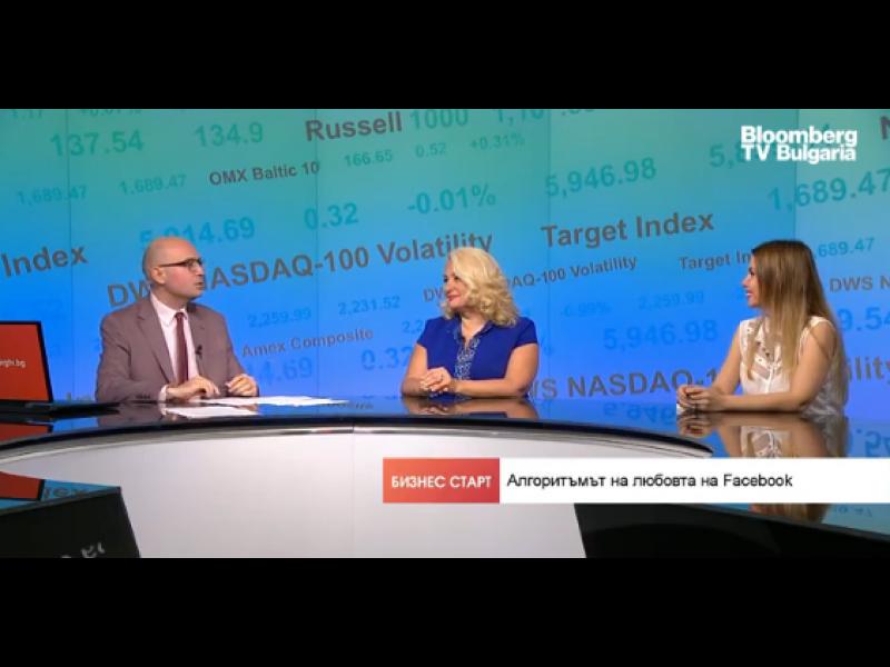 """Д-р Камелия Терзийска в ефира на """"Бизнес старт"""""""